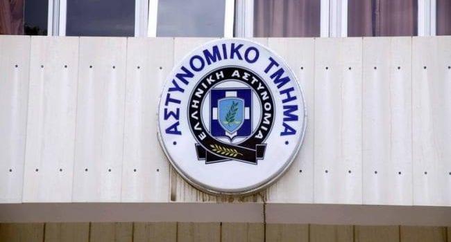 »Αναδιάρθρωση» της Ελληνικής Αστυνομίας στο Νομό Ξάνθης