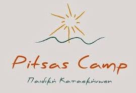 """ΠΡΟΣΦΟΡΑ ΚΑΤΑΣΚΗΝΩΣΗΣ """"PITSAS CAMP"""" ΣΤΗ ΘΑΣΟ"""